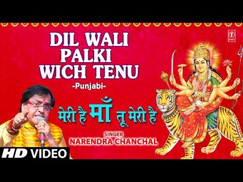 Dil Wali Palki Wich Tenu [Full Song] -...