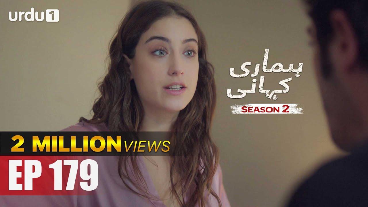 Download Hamari Kahani | Season 2 | Episode 179 | Bizim Hikaye | Urdu Dubbing | Urdu1 TV | 22 September 2020