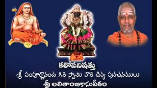 10 Khatoupanishad By Sri Sampoornananda Giri Swamy Varu