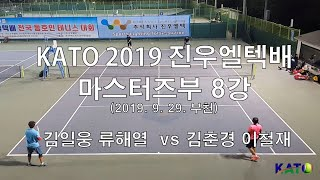 진우엘텍배 마스터즈부 (김일웅 류해열 vs 김춘경 이철…