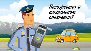 видео Лишение водительских прав за алкогольное опьянение