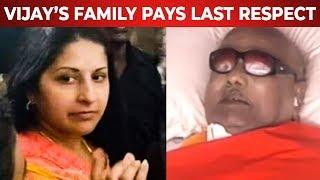 Thalapathy Vijay family pays Last Respect | Kalaignar Karunanidhi