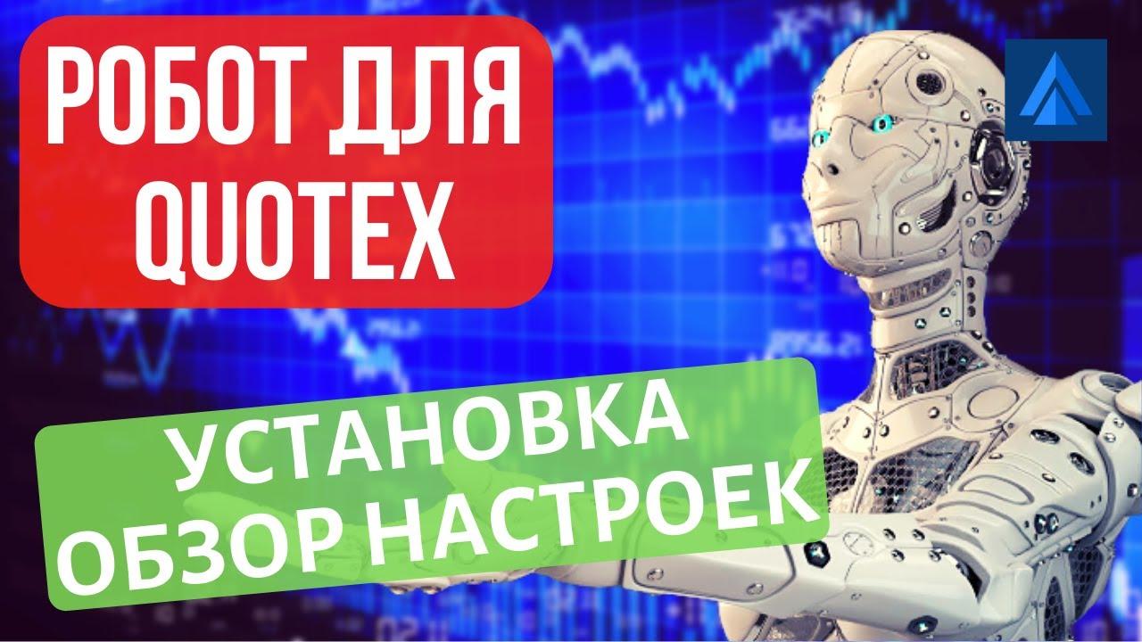 Bester forex broker 2021 xtb ist im test der testsieger