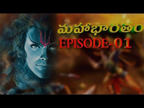 Telugu Mahabharatam Episode 1 | Mahabharatam In Telugu | UNTOLD HISTORY TELUGU