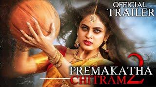 Prema Katha Chitram 2 (2020) Hindi Trailer   New Released Full Hindi Dubbed Movie   Nandita Swetha