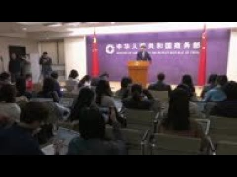 China briefs on US trade, China-EU cooperation