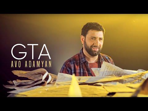AVO (Avetiq Adamyan) - Gta (2018)