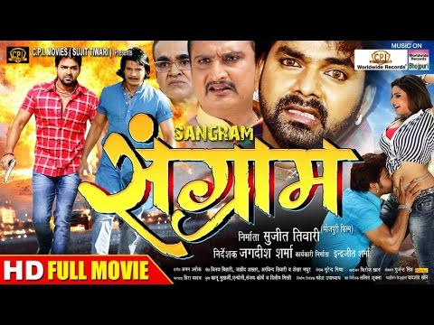 SANGRAM - FULL BHOJPURI MOVIE | Pawan...