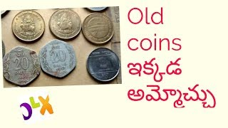 sell old coins in olx || how to sell old coins ||  how to sell old coins in telugu ||