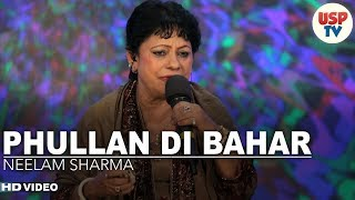 Phullan Di Bahar | Punjabi Folk Songs | Live Performance by Neelam Sharma | USP TV