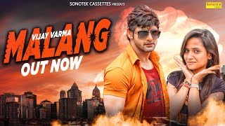 Malang | Vijay Varma | Pramotional | Ruchika Jangid, Masoom Sharma | New Haryanvi Songs 2019
