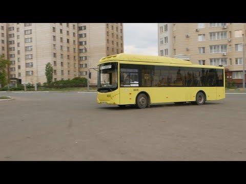 UTV. В Оренбурге повысится стоимость проезда в автобусах и троллейбусах