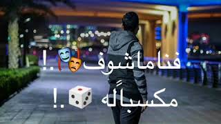قصيدة /اخييه من حبن يجي فيه ذله