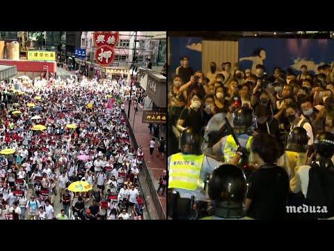 Массовая акция протеста в Гонконге против экстрадиции в Китай