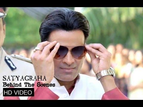 Satyagraha I Manoj Bajpai introduces his character I Behind the scenes