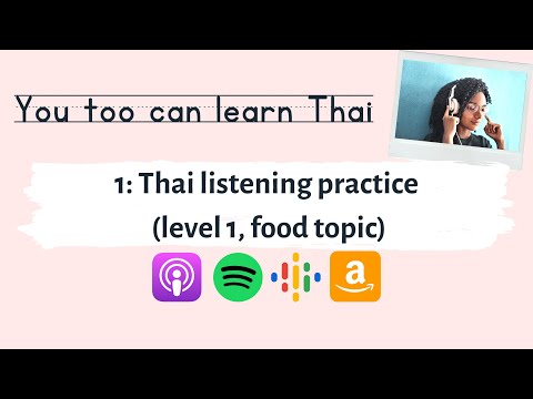 You too can learn Thai 1: Thai listening practice (level 1, food topic)