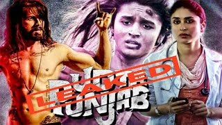 The makers of movie udta punjab, anurag kashyap and ekta kapoor have lodged a complaint with mumbai police's cyber cell about getting leaked online...