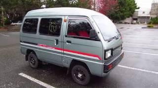 Suzuki Every Van PX 1985, 4X4, DB71V
