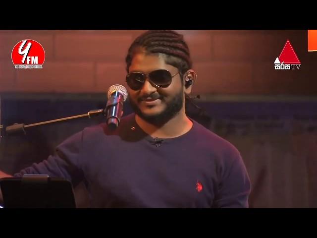 Daddy - කියාගන්න බෑ | Kiyaganna be Live (නිලුපුල් දෙනෙතයි) | Y Fm Unplugged Studio version