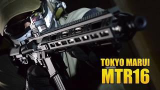 MTR16 東京マルイ ガスガン エアガンレビュー Airsoft