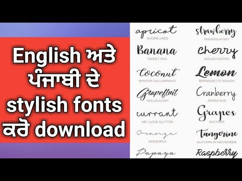 Download Stylish Fonts For Android || English And Punjabi Fonts Free Download