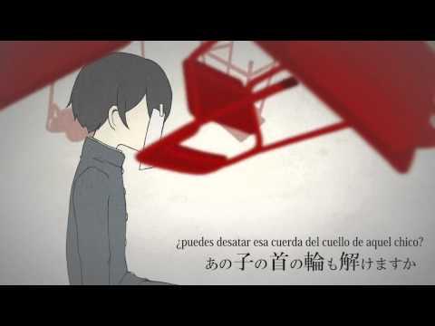 Soraru - Lost One's Weeping「Sub esp」