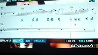 주홍 글씨 -  spa…