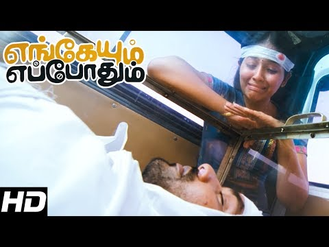 Engeyum Eppothum Full Tamil Movie Scenes | The Site Of The Crash Is Declared An Accident Prone-area