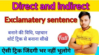 Direct and indirect speech | Exclamatery sentence | By rahul sir | Paper Hacker |