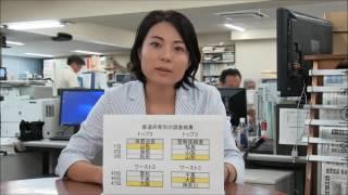 注目ニュース90秒 「体感治安」都道府県別ランキング