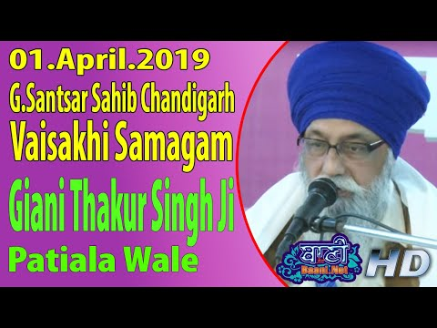 Giani-Thakur-Singh-Ji-Patiala-Wale-G-Santsar-Sahib-Chandigarh-1-April-2019