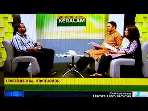 Radhakrishnan's Interview in Indiavision, 20th March, 2013