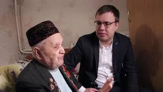 Один из последних ветеранов войны Шигабутдин Садыков. Бөек Ватан сугышы ветераны Шиһабетдин Садыйков