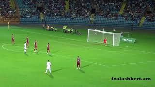 UEFA Europa League. FC Alashkert - CFR Cluj - 0:2