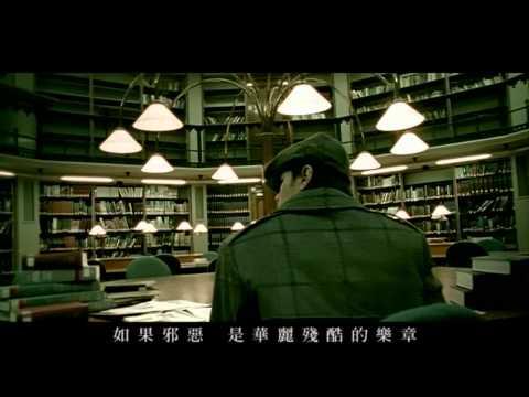 Jay Chou - Twilight's Chapter Seven