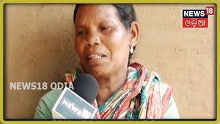 MissionPani: ଅନୁଗୁଳ ଗଞ୍ଜଡ଼ାର ଜଳଯୋଦ୍ଧା ରମ୍ଭା ଜାନୀଙ୍କ ଅସାଧାରଣ ଉଦ୍ୟମ | NEWS18 ODIA