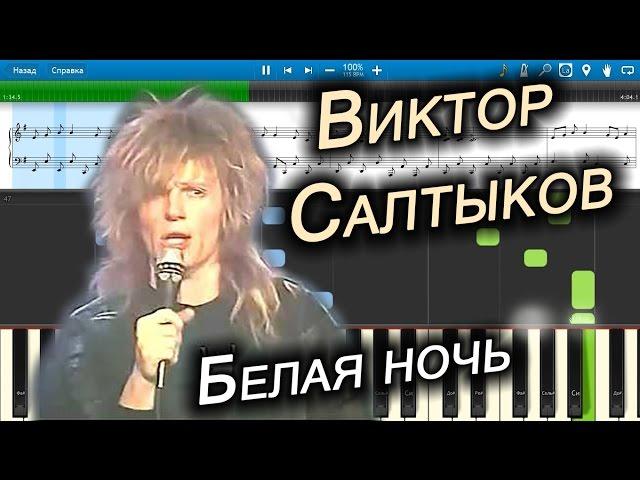 Ответы Mail.ru: Кто поет песню..