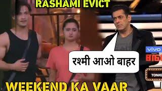 Bigg Boss 13, Rashami Desai Quit Bigg Boss, Seriously Injured In Luxury Budget Task
