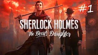 #1 Шерлок Холмс: Дочь Дьявола / Sherlock Holmes: The Devil's Daughter