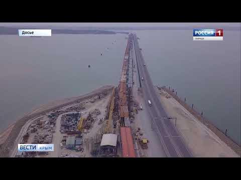 Первые поезда по Крымскому мосту отправятся в Москву и Петербург