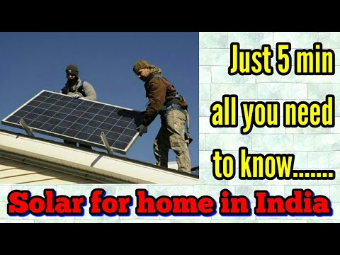 Solar System | All you need to know | Solar for home | Solar panel | in Hindi