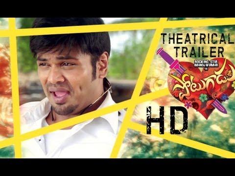 Potugadu Theatrical Trailer - Manchu Manoj