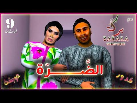 Baraka Al dara