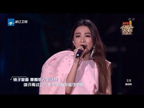 [ CLIP ] S.H.E《你曾是少年》《浙江卫视领跑2018演唱会》/浙江卫视官方HD/