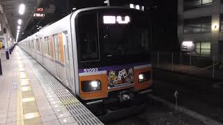 東武東上線 川越まつり号 快速急行池袋行き 志木発車