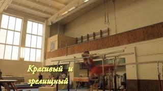 СДЮСШОР №4