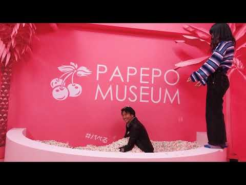 パペポミュージアム 恋ステそらるなクッションプール PAPEPO MUSEUM