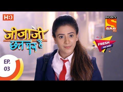 Jijaji chhat Par Hai - Ep 3 - Webisode - 11th January, 2018