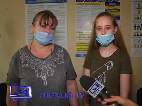 Телеканал ALEX UA - Новости: Робота міграційної служби