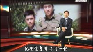 當鋪狀元秦嗣林 簾幕後的人生風景 1021222-1 - 台灣啟示錄 - 台灣啟示錄